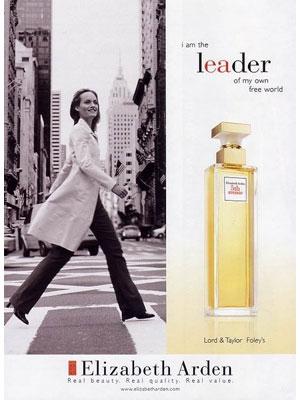 Elizabeth Arden 5th Avenue Perfumes -1996