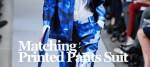 Trend Alert | Printed Pants Suit