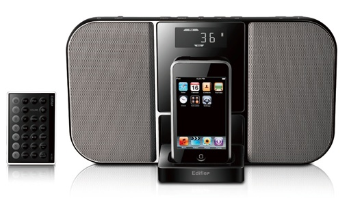WIN an Edifier On The Go iF350 Encore Portable iPod Speaker