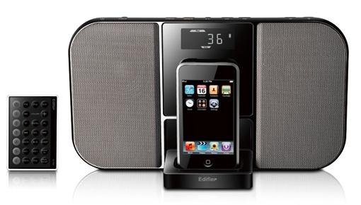 WIN an Edifier On The Go iF350 Encore Portable iPod Speaker