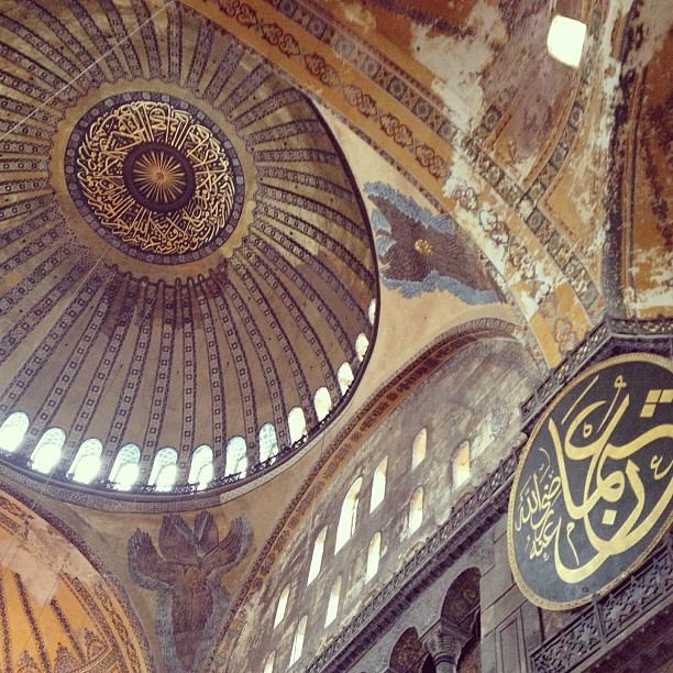 The Hagia Sophia Museum in Sultanahmet Istanbul